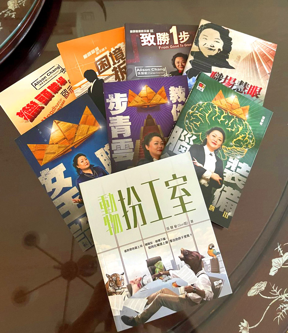 由2009年出版《獵頭職場啟示錄》,Son姐至已今出版了8本關於職場的書。